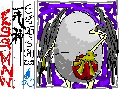 ヘタ絵日記86