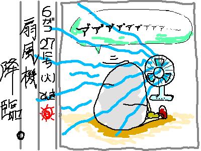 ヘタ絵日記87