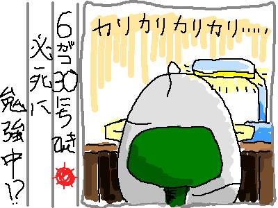 ヘタ絵日記90