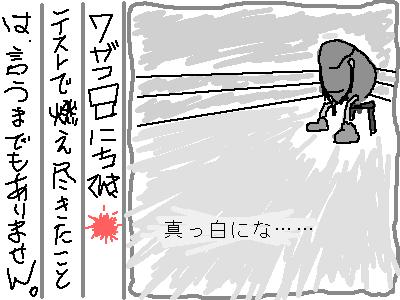 ヘタ絵日記91