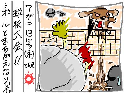 ヘタ絵日記96