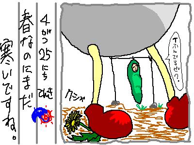 ヘタ絵日記28