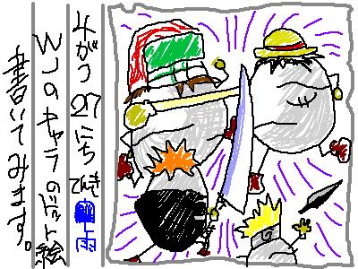 ヘタ絵日記30