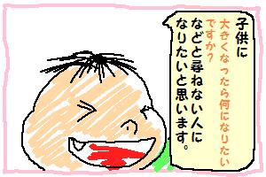 sanka02_a.png