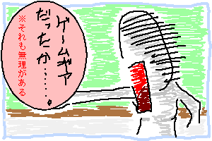 sanka04_4.png