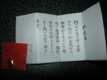 DSCN0379.jpg