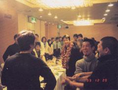 2003年度納会1