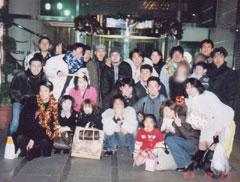 2003年度納会2