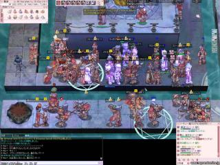 20081123-5.jpg
