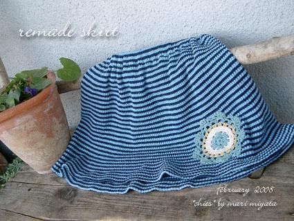 re skirt