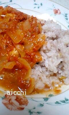 チキンのトマト煮(雑穀米)
