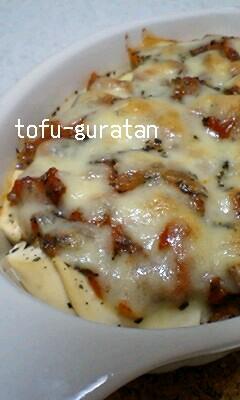 豆腐のミートグラタンUP