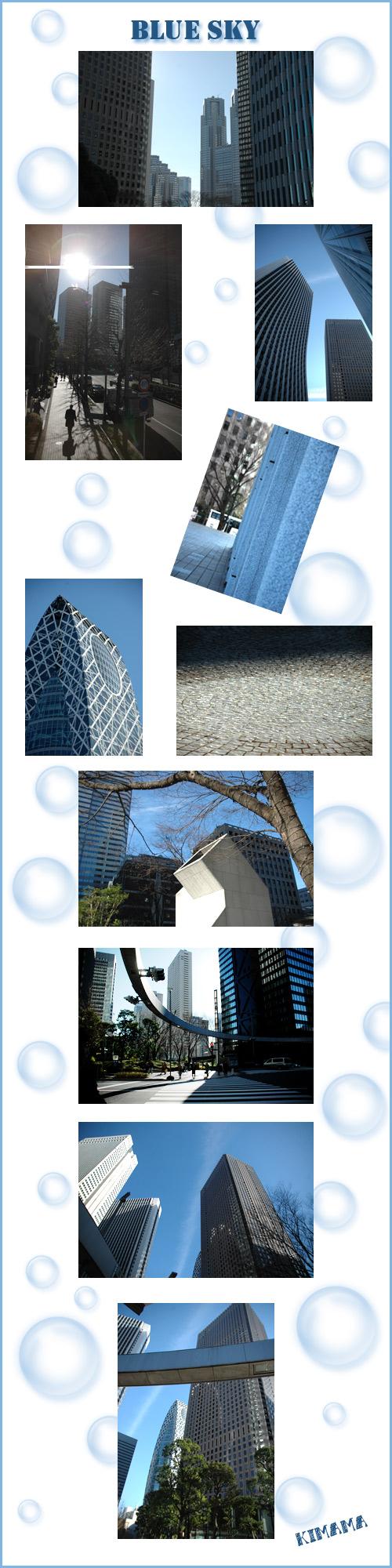 1月6日新宿