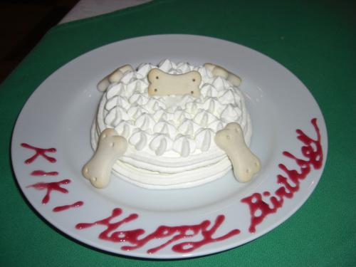 カーロききケーキ