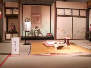 ohoku6.jpg