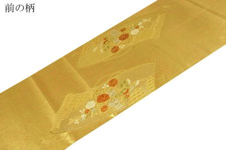 本金箔袋帯