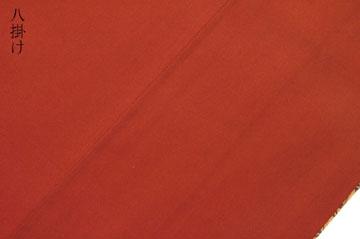 琉球紅型八掛け
