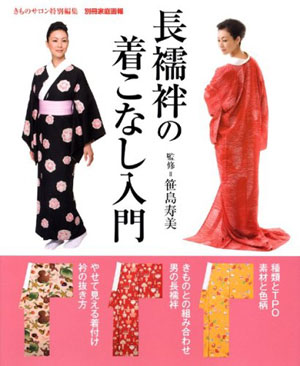 nagajyubanbook01.jpg