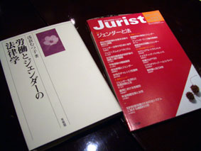 09-20book.jpg
