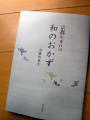 bookfood1.jpg