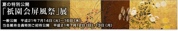 main-banner-event-01.jpg