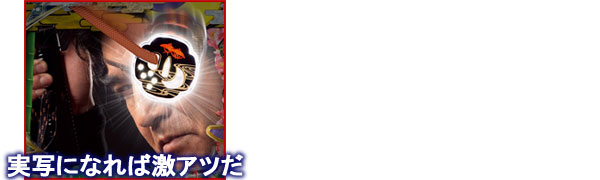 reach03[1]