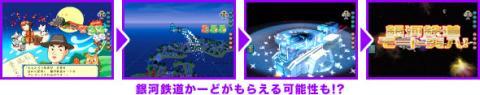 reach11[1]_convert_20090121182753