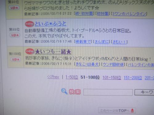 TS3C0056_convert_20080219235910.jpg