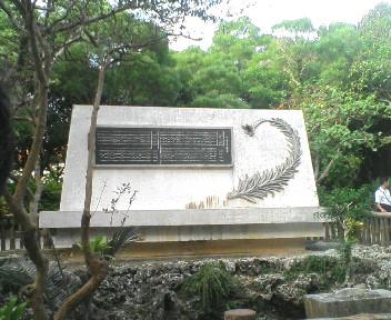 20081104161035