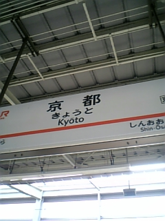 20060224121508