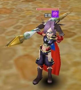 紫ビルポー