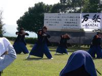 081018炎舞恋夢1