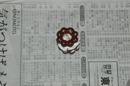 a2DSC_0683.jpg