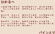 kakusigo11_20090809164616.jpg