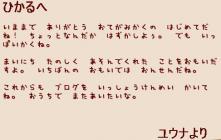 kakusigo15.jpg