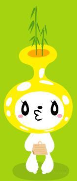 kakusigo17.jpg