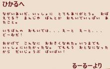 kakusigo18.jpg