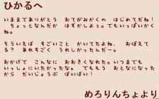 kakusigo3_20090619130553.jpg