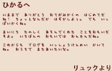 kakusigo9.jpg