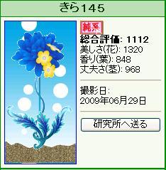 kira38.jpg