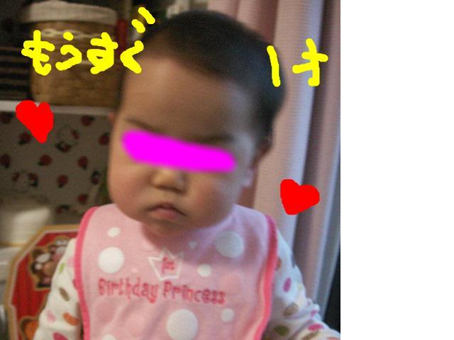 snap_kirararie_200934113151.jpg