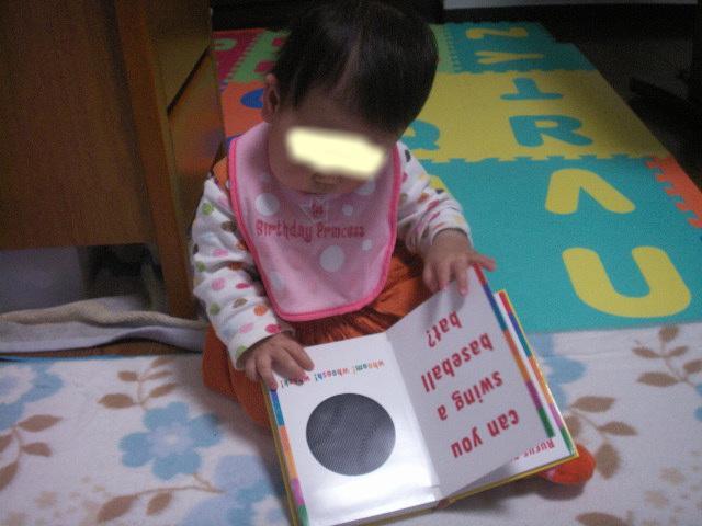 snap_kirararie_200934113354.jpg