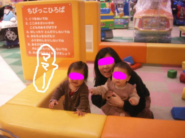 snap_kirararie_20093411544.jpg