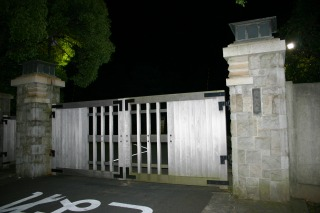 愛知大学 豊橋キャンパス