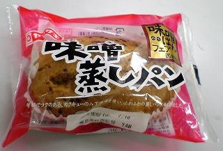 misomushi.jpg
