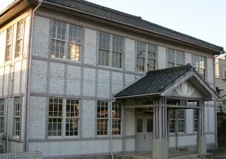 旧本宿村役場