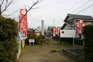 山本勘助生誕の碑