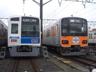 6000&50070