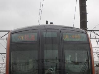 特急 元町・中華街2