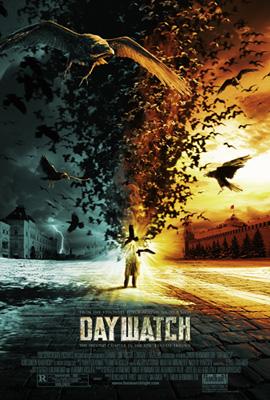 daywatch_posterbig.jpg